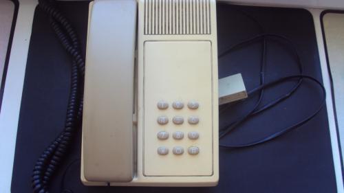 Телефон Телур. СССР-Испания.