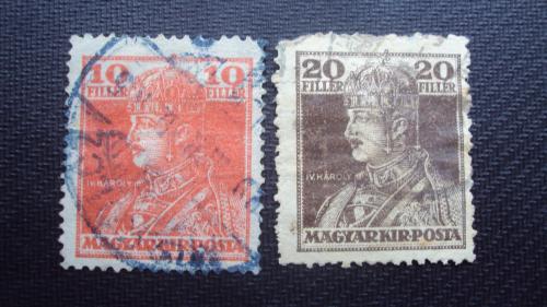 Венгрия 1918г.гаш.