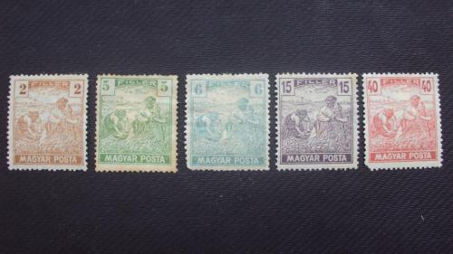 Венгрия 1919-20г. негаш.