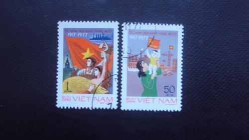 Вьетнам 1977г.гаш.