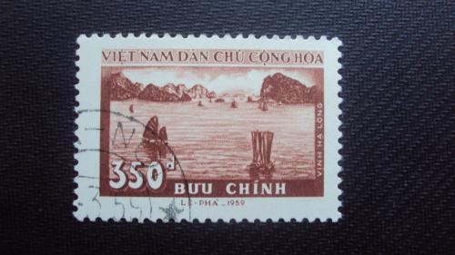Вьетнам гаш. 1958г.