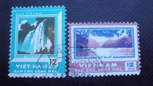 Вьетнам гаш.