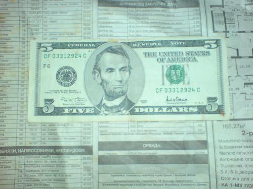 5 доларів. 5 USD. 2001р. Федеральний резервний банк  в колекцію
