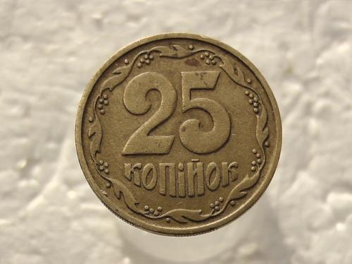 """25 копеек Украина 1992 год 1.2БАм """" ПЕРЕПУТКА, РЕДКАЯ РАЗНОВИДНОСТЬ """" (494)"""