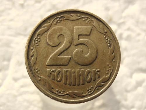 """25 копеек Украина 1992 год 2БА(а)м """" КАТАЛОЖНЫЙ БРАК """" (495)"""