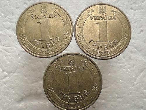 1 гривна Украина 2006 года 1БА1,1БА2,1БА3 (496)