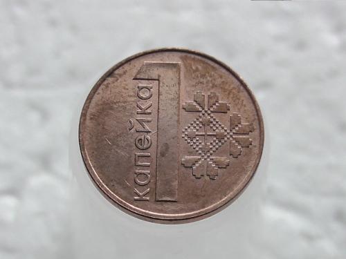 1 копейка Беларусь 2009 (35)