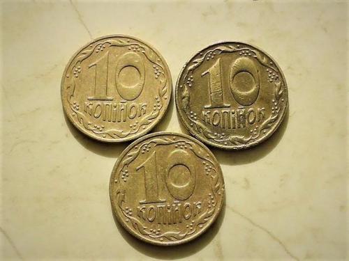 10 копеек Украина 1992 год 1.13ААм (630)