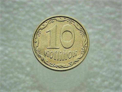 10 копеек Украина 2008 год 2ИВм (777)