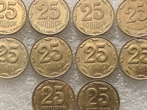 """25 копеек Украина 2013 год """" 10 ШТУК ОДНИМ ЛОТОМ, ШТЕМПЕЛЬНЫЙ БЛЕСК """" (21)"""