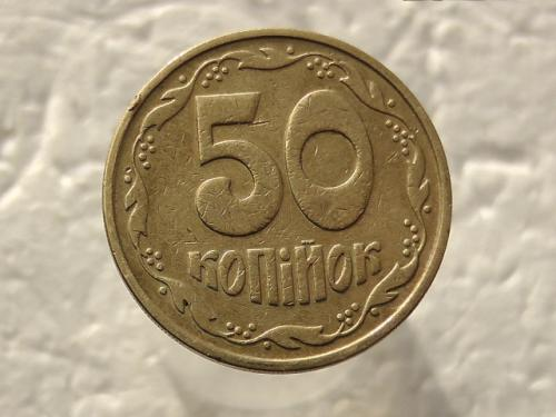 "50 копеек Украина 1992 год 2.1ААм "" МАЛЫЙ ГЕРБ "" (477)"