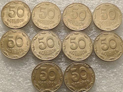 """50 копеек Украина 2007 год """" 10 ШТУК ОДНИМ ЛОТОМ, ШТЕМПЕЛЬНЫЙ БЛЕСК """" (18)"""