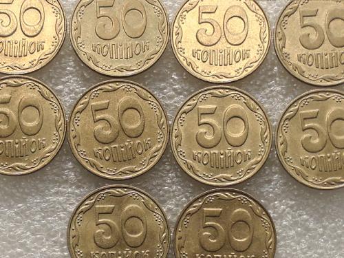 """50 копеек Украина 2008 год """" 10 ШТУК ОДНИМ ЛОТОМ, ШТЕМПЕЛЬНЫЙ БЛЕСК """" (23)"""