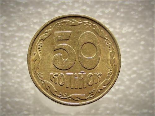 """50 копеек Украины 1992 год 1ААм """" ОСТАТКИ ШТЕМПЕЛЬНОГО БЛЕСКА """" (269)"""