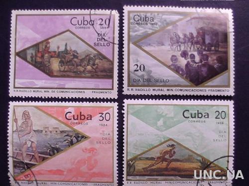 Марки Кубы