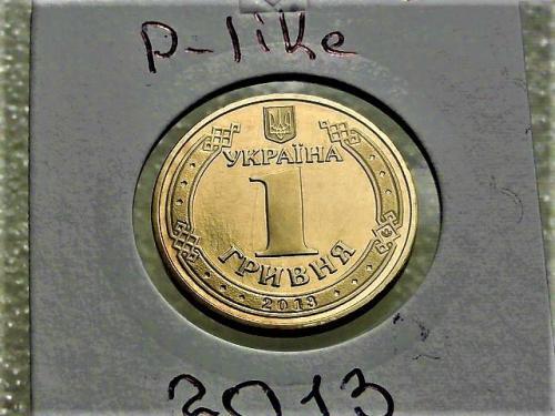 P-like наборная 1 гривна Украина 2013 год (46)