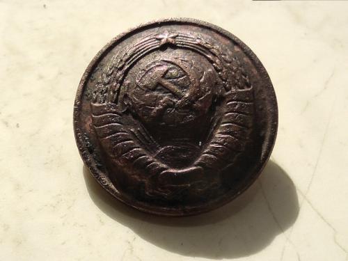Пуговица Пуговица Герб СССР Минфин СССР 1949-54 гг d-15 мм Латунь.