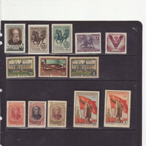 Почтовые марки СССР годовой набор 1956г