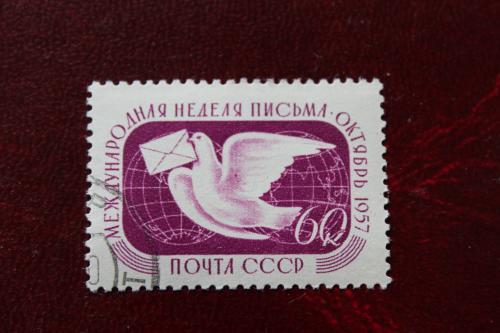 CCСР.  1957г.