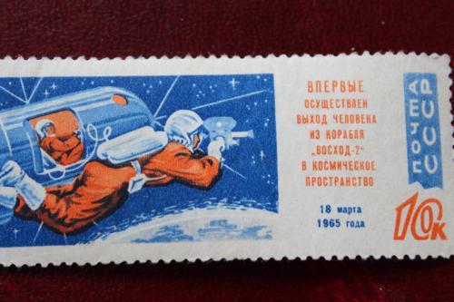СССР. 1965г.