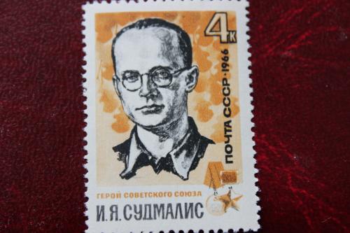 СССР  1966г.