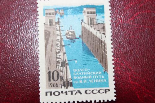 СССР.  1966г.