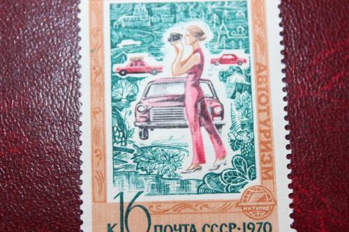 СССР. 1970г.