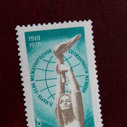 СССР  1970г.