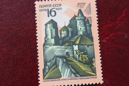 СССР.  1972г.