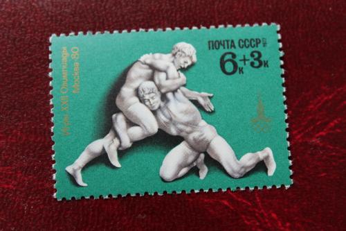 СССР.  1977г.