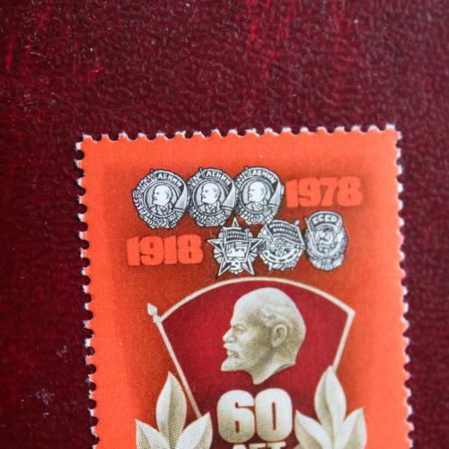 СССР  1978г.