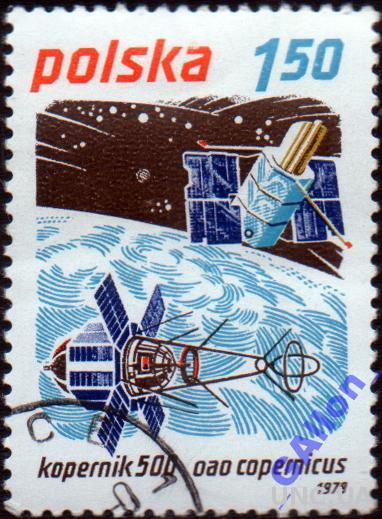 1979 г Польша. Освоение космоса 1,5 zlt