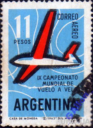 Аргентина 1963 Дельтаплан 11 песо
