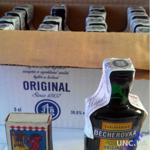 Бутылка 0,05 (шкалик) ЛИКЕР БЕХЕРОВКА