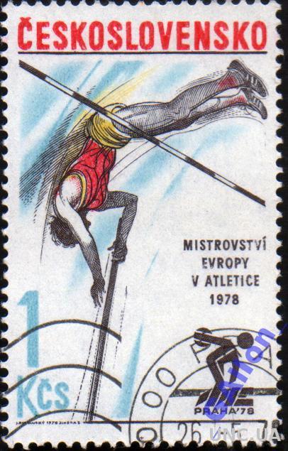 Чехословакия. 1978г из серии Чемпионат Европы