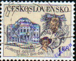 Чехословакия. 60летие словацкого театра 1980г