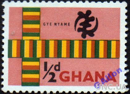Гана 1959 Национальная символика