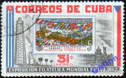 Куба 1962 Международная выставка марок