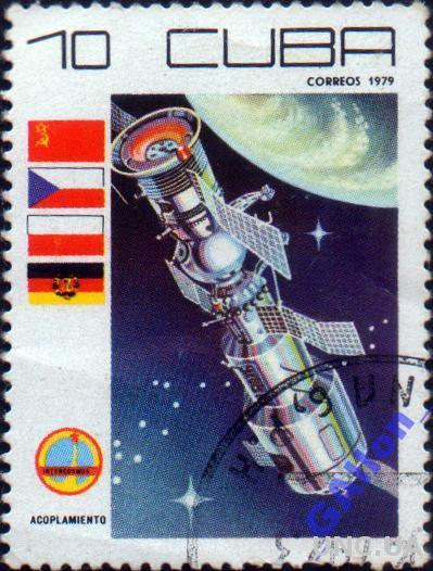 Куба. 1979г из серии День космонавтики