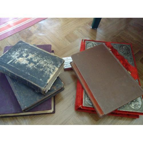 стариная колекция церковных книг
