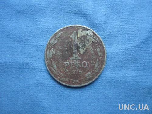 Чили 1 песо 1975 год