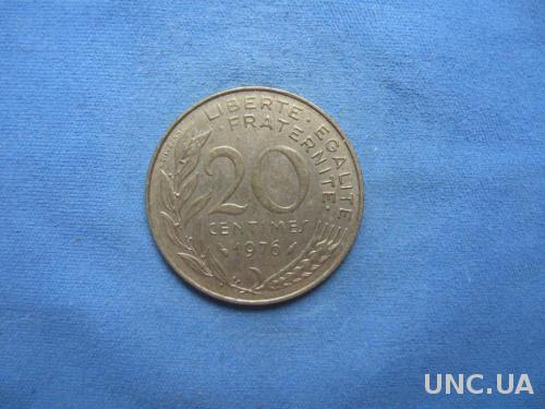 Франция 20 сантимов 1976 год