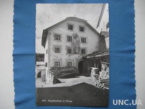 Открытка Швейцария