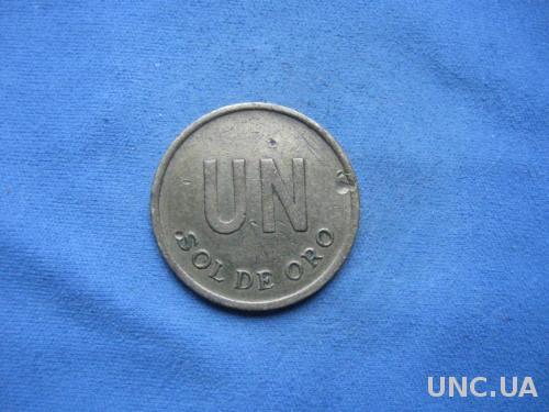 Перу 1 соль 1975 год