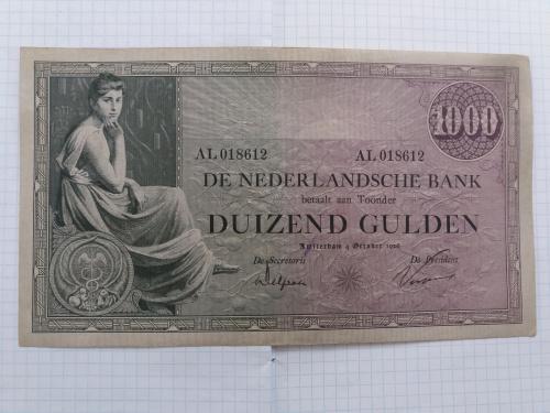 DUIZEND GUIDEN 1926