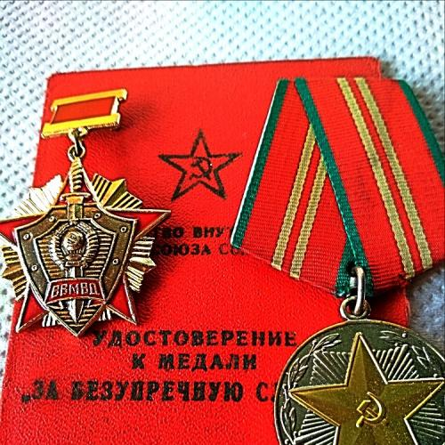 """""""Комплект на ст.с-та ВВ МВД СССР"""" (с доком,1958)"""