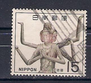 Марки Япония