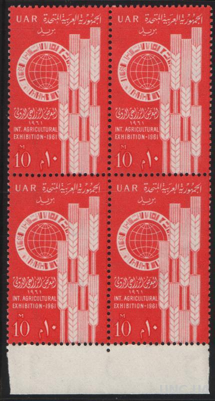 Египет (Объединённая Арабская Республика) (1961) - Конгресс**