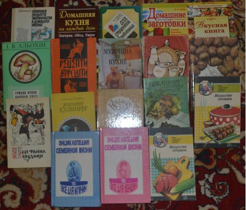 Книги, брошюры по кулинарии и домоводству - лот № 2