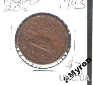 Мексика (1943) - 20 центов - СОСТОЯНИЕ!!!